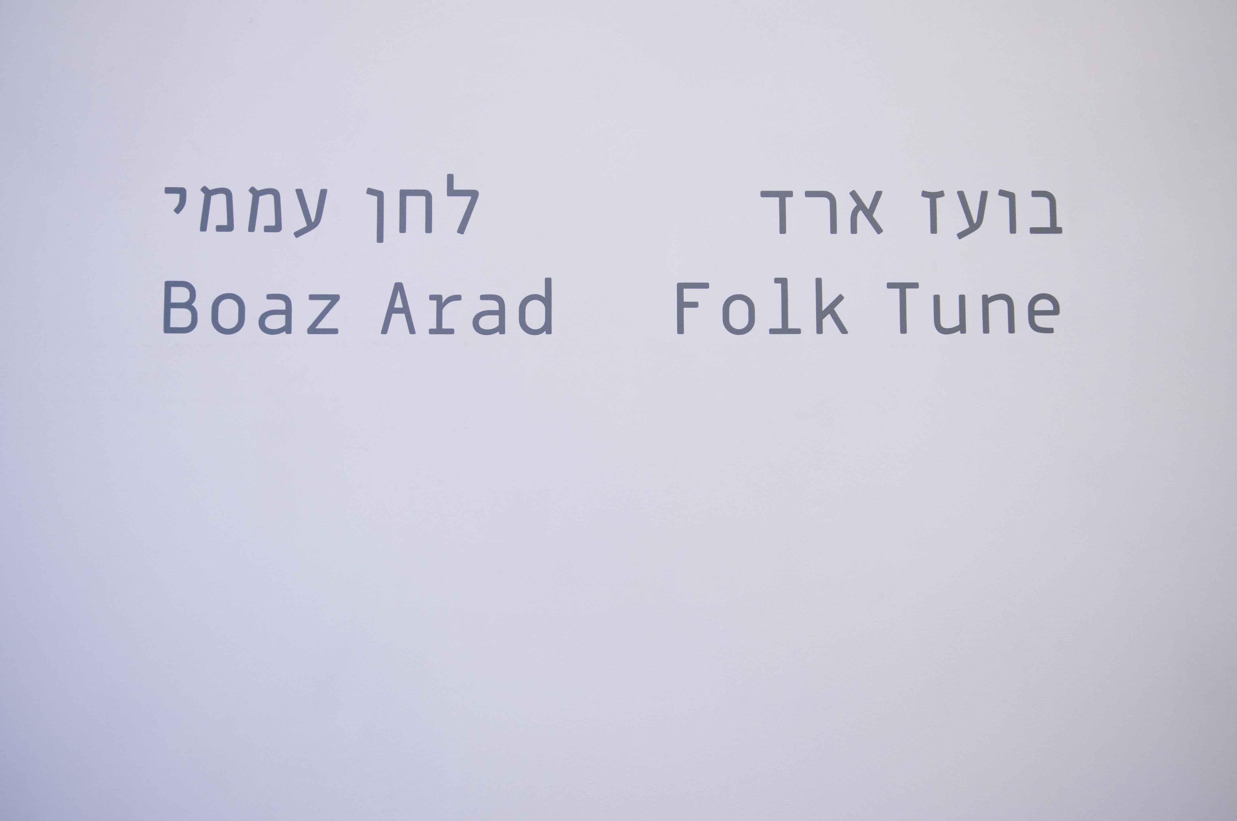 folk-tune